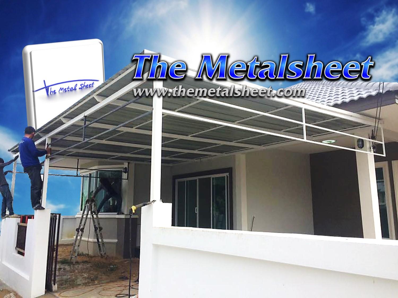 The Metalsheet